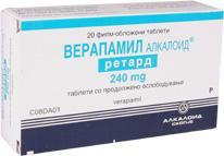 verapamil alkaloid retard