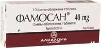 Famosan 40 mg