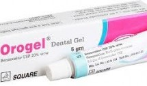 Orogel (xhel)