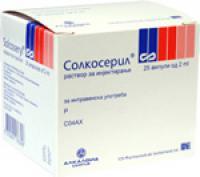 Solcoseryl tretësirë për injeksion