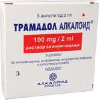 Tramadol Alkaloid
